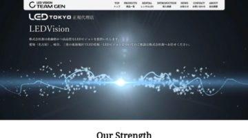 名古屋のLEDヴィジョン、KED看板の施工会社、株式会社源